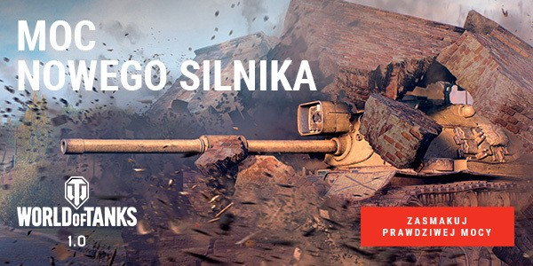 Baner World of Tanks [DOI]