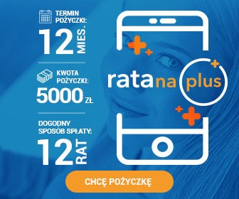 Baner Ratanaplus